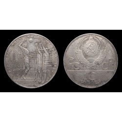 URSS - 10 roubles argent 1979 - JO de Moscou - Volley Ball