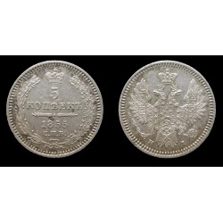 AVD - Russie / Russia - Nicolas I - 5 Kopeks argent 1855 СПБ НI - Qualité / High grade